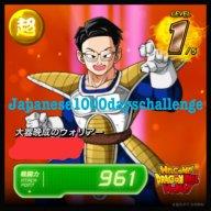 Japanese1000dayschallenge