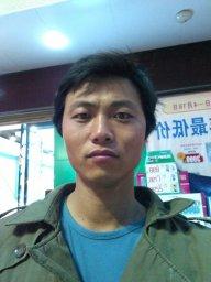 netchina